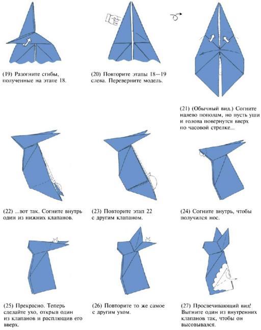 схема кролика из бумаги